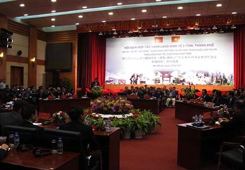 Khai mạc Hội nghị hợp tác hành lang kinh tế 5 tỉnh thành phố