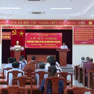 HLV huyện Tuyên Hóa: Lực lượng nòng cốt trong phong trào phát triển kinh tế ở nông thôn